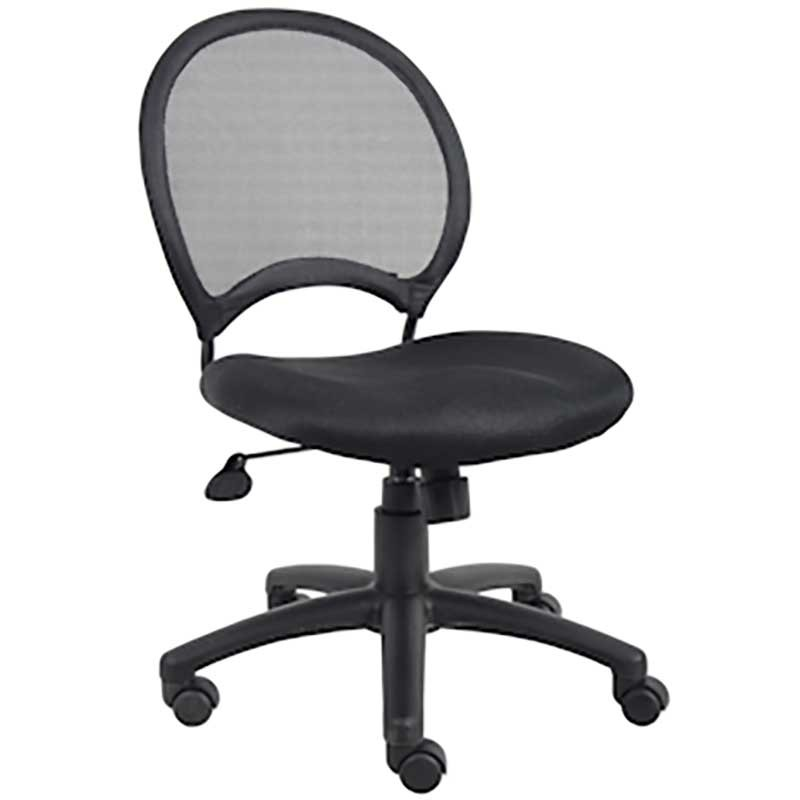 Black Mesh-Back Ergonomic Chair